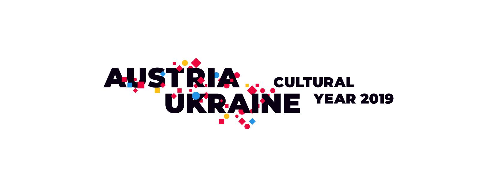 Austria Ukraine Cultural Year 2019